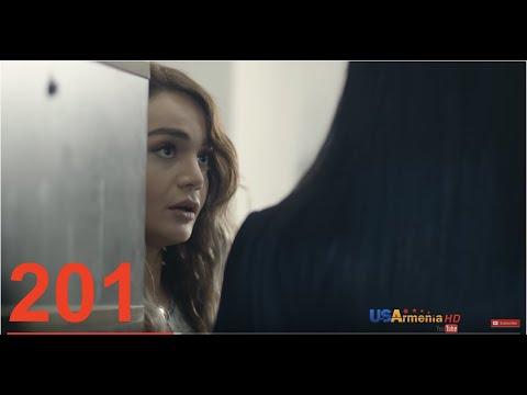 Xabkanq/Խաբկանք-Episode 201