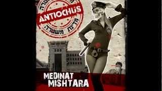Antiochus - Medinat Mishtara (2013) Full Album