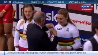 видео Россиянка Анастасия Войнова завоевала золото ЧМ по велоспорту на треке