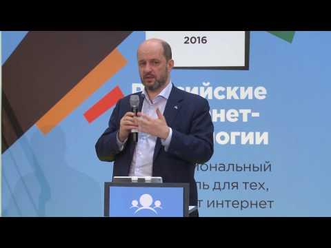 видео: Как на самом деле всё устроено в государстве / Герман Клименко (ИРИ)