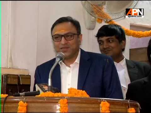 APN 'ILRF' opens e-library in Varanasi district court