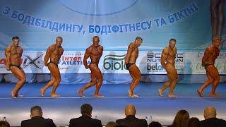 Категория: бодибилдинг до 90 кг (финал). Обязательное позирование