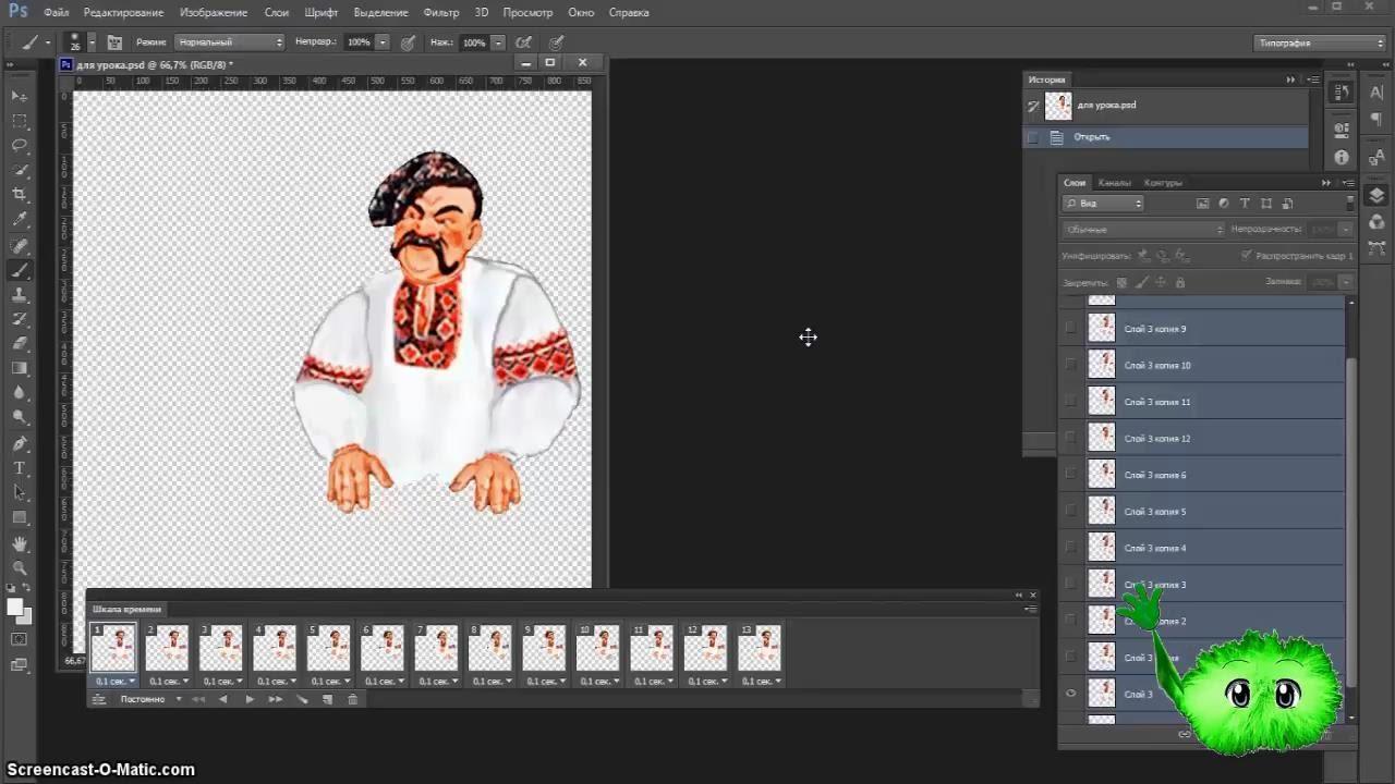 Фотошоп уроки как сделать анимацию