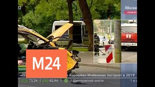 Три человека погибли в ДТП на юго-востоке Москвы - Москва 24