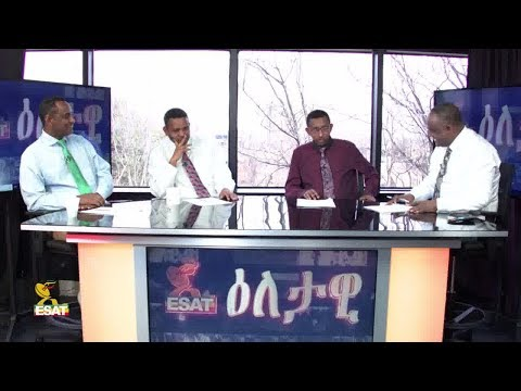 ESAT Eletawi Wed 20 Mar 2019
