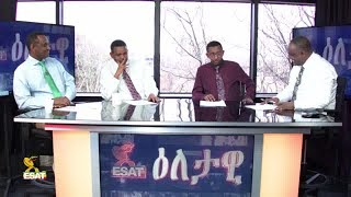 ESAT Eletawi Wed 20 Mar 2019