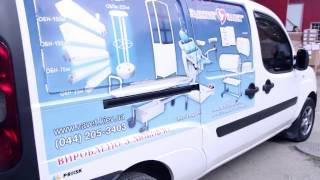 Компания 'ЗАВЕТ' производитель медицинского оборудования и медтехники (мед оборудование) 2015(Группа компаний