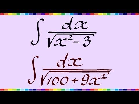 Решение интегралов онлайн. Калькулятор неопределенных