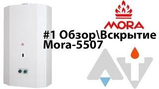 Mora 5507 Обзор Вскрытие АТ #1