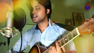 let-me-love-you-aro-dure-cholo-jai-cover-by-music-sukanta
