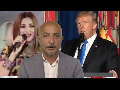 361- Trump's speech of Afghanistan