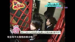 2007/7/23 HEY!HEY!HEY! Telephone Box abingdon boys school.