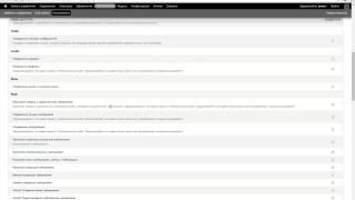 Drupal   Управление правами доступа для Модераторов(, 2016-04-21T12:54:47.000Z)