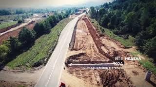 KOD najava - Kontroverznata izgradba na avtopatot Kicevo - Ohrid 15.04.2018