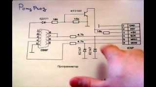 AVR video lessons. 4 урок (Собираем программатор PonyProg ч.1)