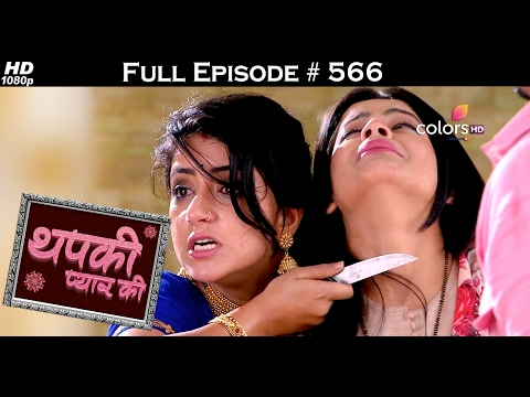 Thapki Pyar Ki - 31st January 2017 - थपकी प्यार की - Full Episode HD