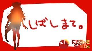 [LIVE] 【010】海勝花わし!PUBGを頑張るファイアードレイク【SEEDsコラボ】