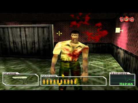 Resident Evil Gun Survivor. Прохождение с комментариями. Часть 1.