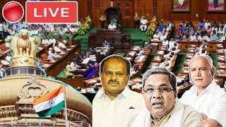 Karnataka Assembly LIVE : 3rd Day CM HD Kumaraswamy Floor Test 2019 | BS Yeddyurappa | YOYOTVKannada