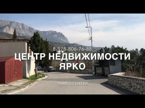 Недвижимость от застройщика в Крыму