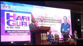 PM hints Hari Raya 'aid' for civil servants