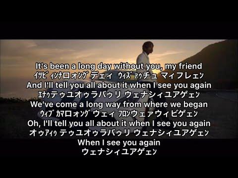 シーユーアゲイン 日本語歌詞