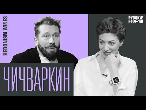 Евгений Чичваркин поздравляет россиян с Новым годом и подводит итоги десятилетия