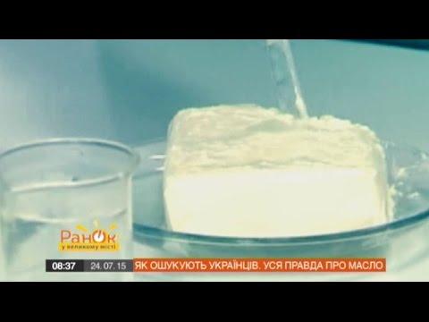 Сливочное масло для лечения псориаза