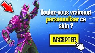 """(CONFIRMED) HOW """"PERSONALIZE"""" his SKINS FAVORITE in ILLIMITÉ on FORTNITE Battle Royale! 😱"""