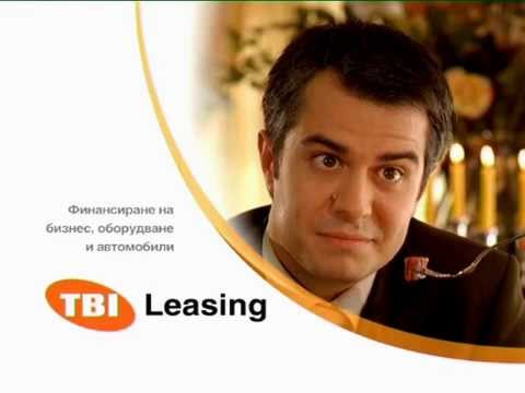 TBI Leasing TV Commercial