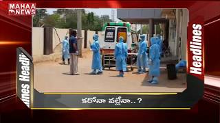 One More Death In Anantapur | NEWS EXPRESS