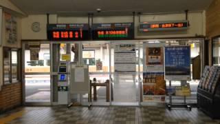 『懐かしの沼尻軽便鉄道を訪ねて』2015/09/27(磐梯急行電鉄 沼尻鉄道)