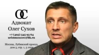 Взыскание долга наследниками(, 2015-12-03T10:48:13.000Z)