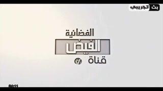 Baixar Al Faith TV (pre-launch trailer)