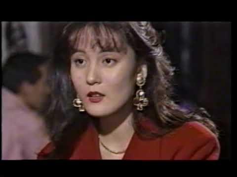 ツルーライトゾーン 1988-1