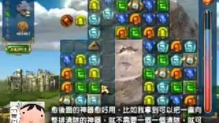 Game : 7 Wonders