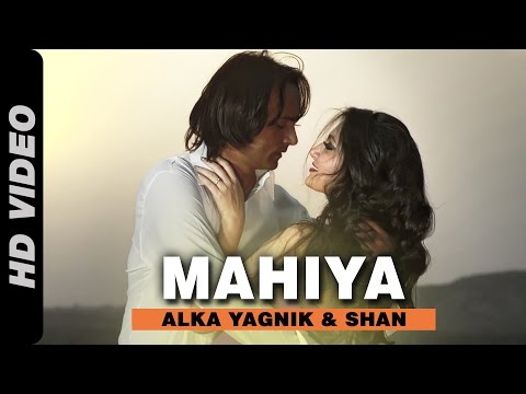 Mahiya Official Video HD | Mumbai Can Dance Saalaa | Prashant & Ashima