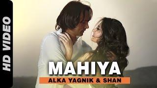 Mahiya Official Video HD | Mumbai Can Dance Saalaa | Prashant & Ashima