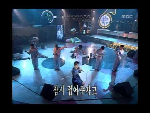 Yoo Seung-jun - Nightmare, 유승준 - 가위, MBC Top Music 19970830
