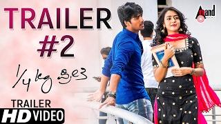 Kaal Kg Preethi New HD Trailer 02 Yogaraj bhat Chetan Sosca Kannada 2017