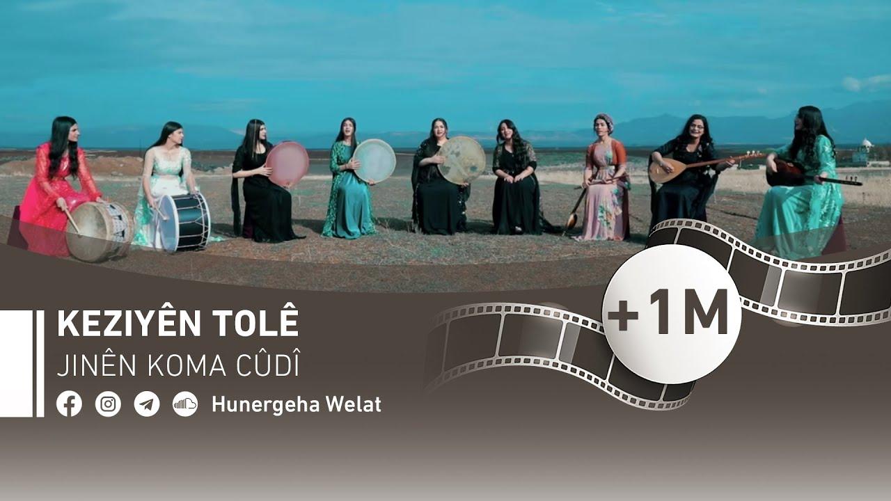Hunermend Dilşad Rojava / Ayaz & Kafaa / Part01 #MirVideoProduction ®