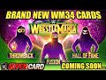 BRAND NEW WM34 CARDS COMING SOON! NEW FUSIONS, THROWBACKS AND HALL OF FAME CARDS! WWE SuperCard S4!