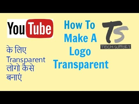 [ HINDI] How TO Use Background Eraser Tool & Logo Maker | Photo Background  Eraser & Editor Online