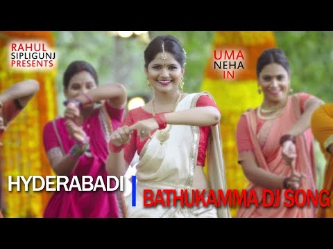 HYDERABADI BATHUKAMMA SONG REMIX DJ HARISH POWER  UMA NEHA RAHUL SIPLIGUNJ BATHUKAMMA SONG 2018