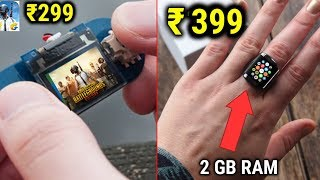 5 New Crazy Gadgets Available on Amazon | Gadgets Under Rs 500, Rs 5k , Rs 50k