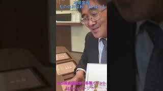 松阪市 や松阪市以外の街からも 名所、穴場、かくれ屋、お店、人物、お...