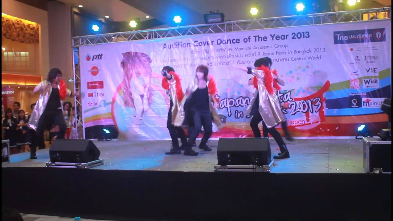 Arthur Cover Johnny JR. Cover Dance of the Year 2012 Showcase [200713]