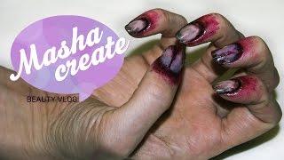 Маникюр на Хэллоуин: сломанные ногти