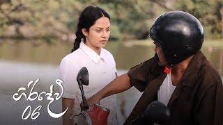 Giridevi | Episode 06 - (2020-04-12) | ITN Thumbnail