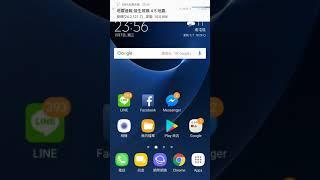 地震速報app(KNY台灣天氣)實際接收畫面 screenshot 2